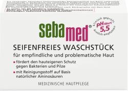 Sebamed Waschst�ck seifenfrei  (150 g) - 4103040302014
