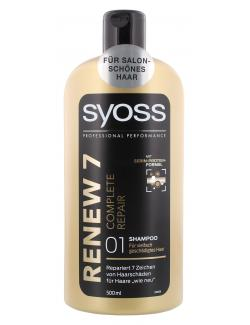 Syoss Renew 7 Complete Repair Shampoo  (500 ml) - 4015100183597