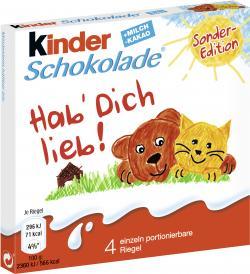 Kinder Schokolade  (50 g) - 80177609
