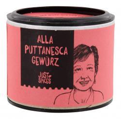 Just Spices Alla Puttanesca Gew�rz gemahlen  (16 g) - 4260401177961