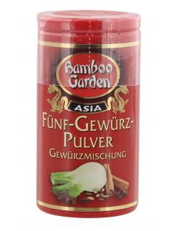 Bamboo Garden F�nf-Gew�rz-Pulver  (35 g) - 4023900538660