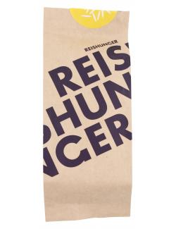 Reishunger Paella Reis  (200 g) - 4260266391007