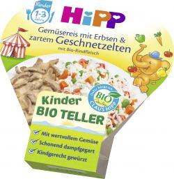 Hipp Gem�sereis mit Erbsen & zartem Geschnetzelten  (250 g) - 4062300166738
