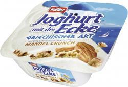 M�ller Joghurt mit der Ecke Griechischer Art Mandel Crunch  (140 g) - 4025500170011