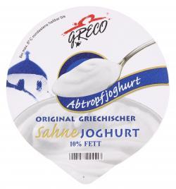 Greco Original griechischer Sahnejoghurt  (450 g) - 5202258025513