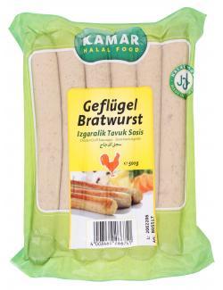 Kamar Gefl�gelbratwurst  (500 g) - 4008460266741