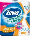 Zewa Wisch & Weg extra lang  <nobr>(2 x 72 Blatt)</nobr> - 7322540833270