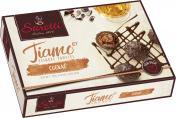 Sarotti Tiamo feinste Tr�ffel Cognac-Sahne  <nobr>(125 g)</nobr> - 4000240471109
