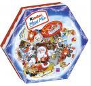 Kinder Maxi Mix  <nobr>(152 g)</nobr> - 4008400312026