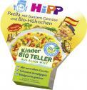 Hipp Kinder Bio Teller Paella mit buntem Gem�se und Bio-H�hnchen  <nobr>(250 g)</nobr> - 4062300208315