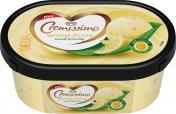 Cremissimo Sorbet Zitrone Eis  <nobr>(500 ml)</nobr> - 8712100874611