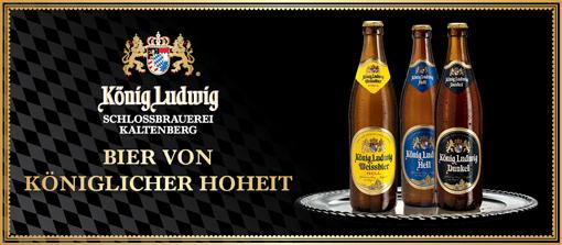 König Ludwig - Schlossbrauerei Kaltenber. Bier von königlicher Hoheit.