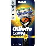 Gillette Fusion Proglide Power Flexball Rasierer