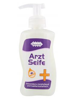 Sensitive Skin-Care Arztseife (300 ml) - 4051089810369