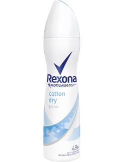 Rexona Motionsense Cotton Dry Deo Spray (150 ml) - 8711600285279