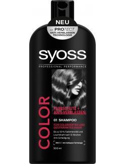 Syoss Color Farbschutz + Anti-Verblassen Shampoo (500 ml) - 4015100189001