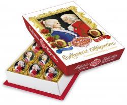 Reber Mozart Kugeln Constaze & Wolfgang Amadeus