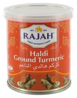 Rajah Haldi Ground Turmeric (100 g) - 5010928055094