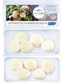 Deutsche See Japanische Kammmuscheln (2 x 100 g) - 4009239592702
