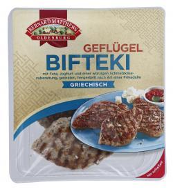Matthews Geflügel-Bifteki (4 x 50 g) - 4002993077003
