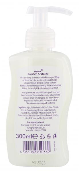 Sensitive Skin-Care Arztseife