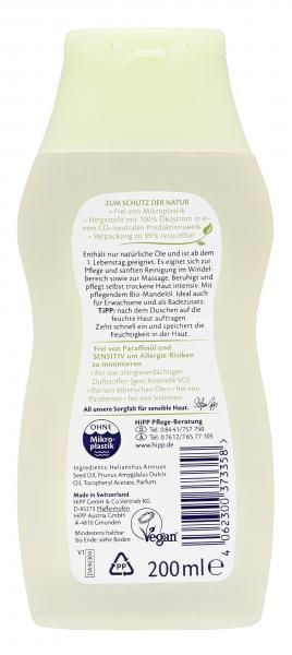 Hipp Babysanft Pflegeöl sensitiv