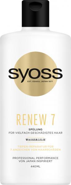 Syoss Renew 7 Spülung Wasserlilie