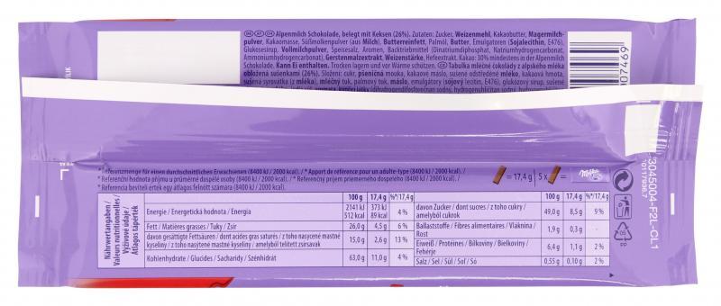 Milka Tafel Alpenmilch & LU Kekse