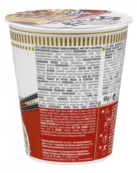 Nissin Cup Noodles Spicy
