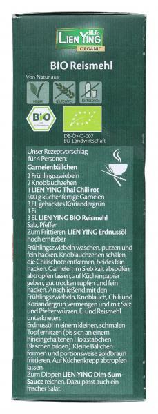 Lien Ying Organic Bio Reismehl
