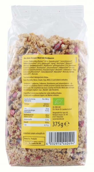 Basic Knusper Hafer Crunchy Waldbeeren