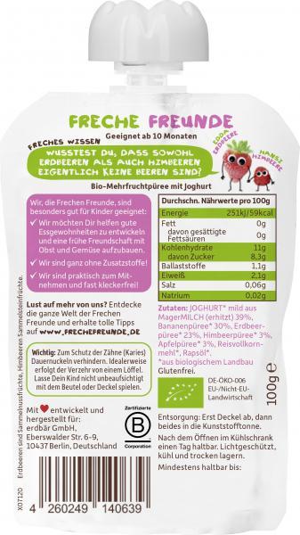 Freche Freunde Quetschie Joghurt-Banane-Erdbeere-Himbeere-Apfel