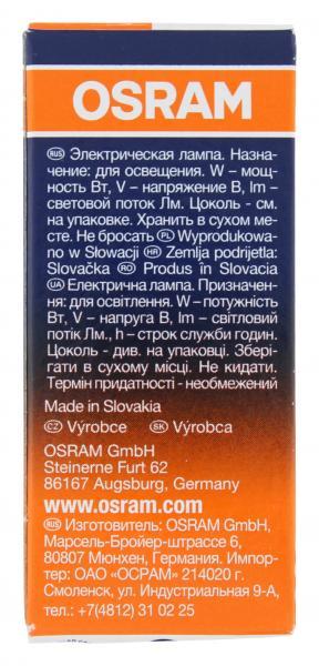 Osram Speziallampe 15W 230V E14 klar