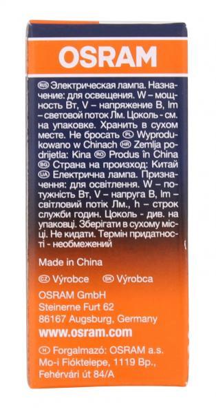 Osram Special Oven 15W 230V E14