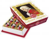 Reber Mozart-Kugeln <nobr>(240 g)</nobr> - 4101730003562