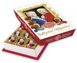 Reber Mozart Kugeln Constaze & Wolfgang Amadeus <nobr>(300 g)</nobr> - 4101730005030